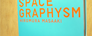 Space Graphysm