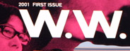 W W First Issue